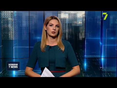Новости 7 канал Одесса: В Україні штрафують за неоформлених працівників