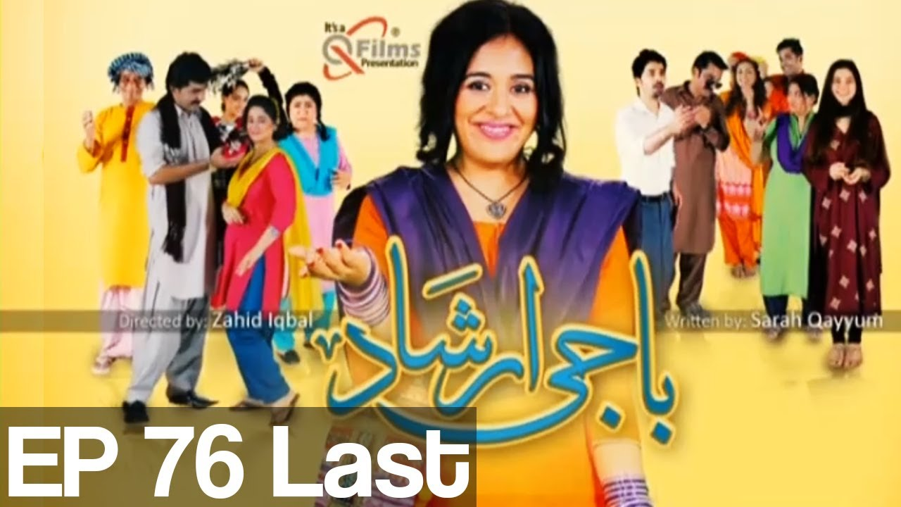 Baji Irshaad - Last Episode - Express Entertainment
