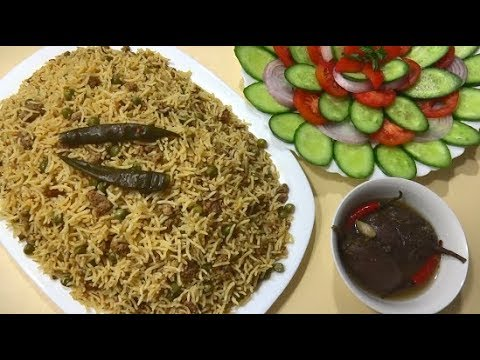 Matar Pulao Recipe طرز تهیه متر پلو