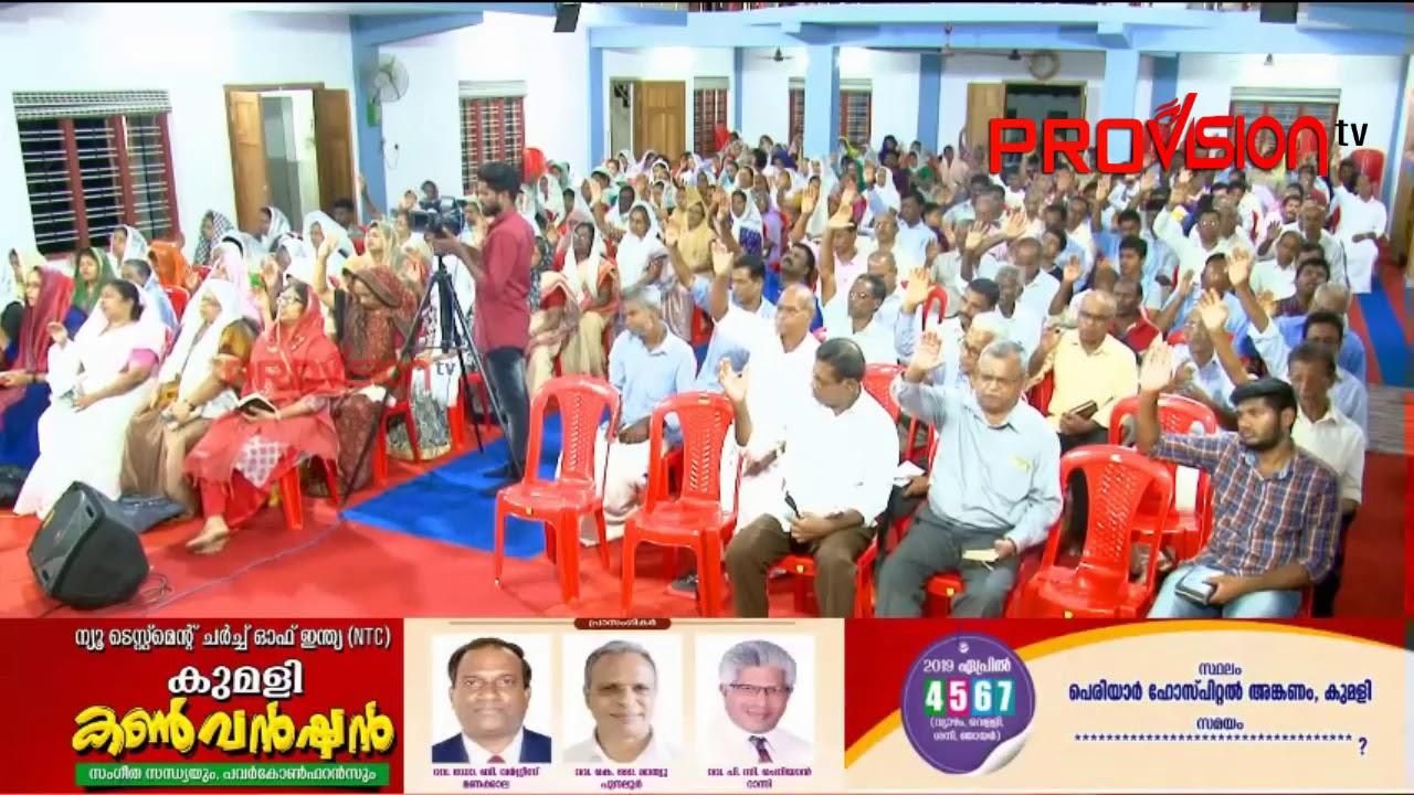 ദൈവത്തിൻറെ  അനാദി നിർണ്ണയം  | Pastor Raju Methra