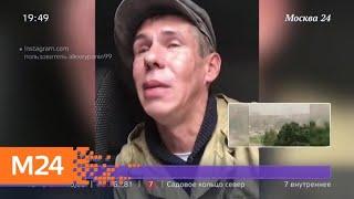 Алексей Панин задолжал более 3 млн рублей штрафов - Москва 24