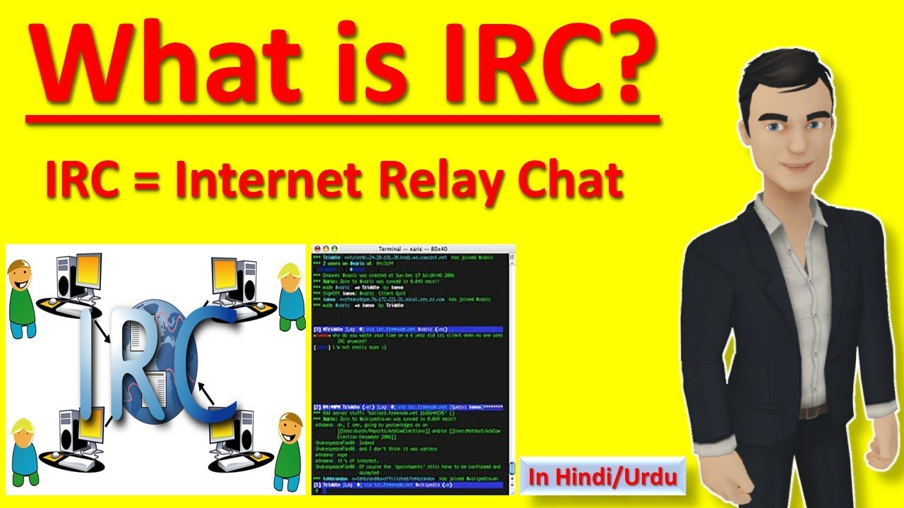 What is IRC ?   Internet Relay Chat ? (in hindi) - YouTube