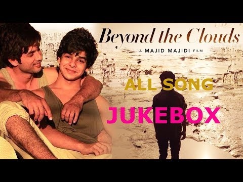 Beyond the Clouds - Movie | All Song