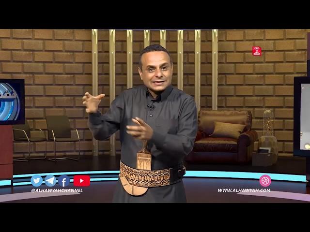 نقطة نظام | الحلقة 21 | التسوق مع كورونا | منصور العميسي  قناة الهوية