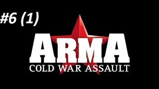 ARMA: Cold War Assault - Walkthrough on Veteran - Mission 6 (1) - After Montignac