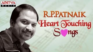 R.p patnaik heart touching telugu hit songs || jukebox