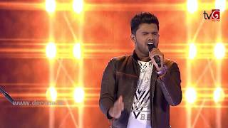 Igilenna -  Viraj Nimalasuriya @ Derana Dream Star S08 (03-11-2018)
