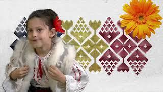 Gabriela Anganu- Româncuța
