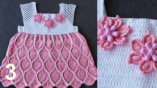 """Детское ажурное платье """"АНАНАСЫ"""" крючком. Часть 3. Child fishnet dress."""