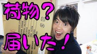 マスオの部屋作り!巨大段ボールがキタ―――(゚∀゚)―――― !! ワークチェア(タンパ2 HL937) thumbnail