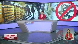 Оружейные магазины проверят в Казахстане после трагедии в Казани