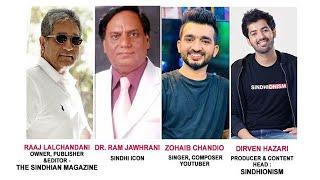 Live Aaj Kal Weekly Phirse - W25D1