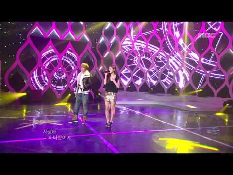H-Eugene - Love Warning 2(feat. SISTAR), 에이치-유진 - 사랑경보 2(feat. 씨스타), Music