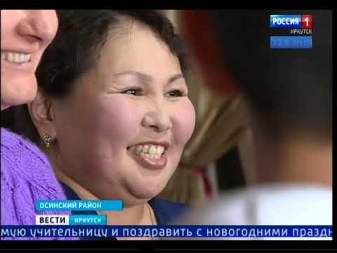 Выпуск «Вести-Иркутск» 13.01.2020 (17:00)