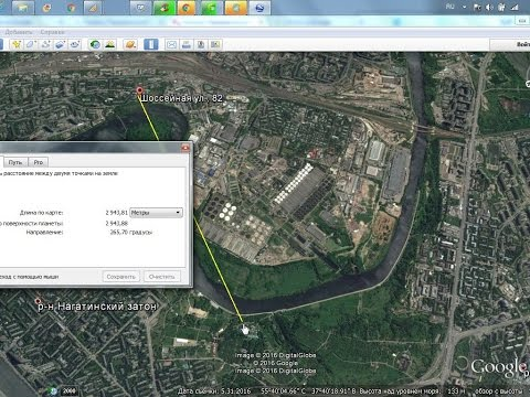Как работает новый сервис по формированию схемы расположения земельного участка на КПТ ?