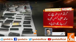 Sheikhupura : Police arrest gang involved in illegal weapons business | GNN