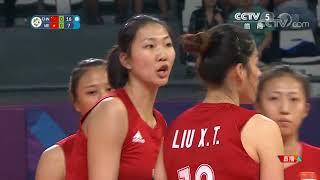 2018雅加达亚运会女排中国VS越南袁心玥集锦 - 2018 Jarkata Asian Games China VS Vietnam