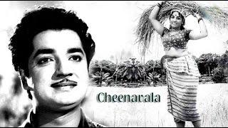 Cheenavala | Full Malayalam Movie Online | Prem Nazir, K P A C Lalitha,Meena.
