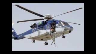 وفاة رجل امن سقط من طائرة مروحية في الرياض Fall of Man
