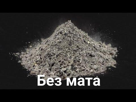 MORGENSHTERN - Я ПЫЛЬ (БЕЗ МАТА)