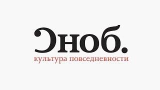Программа Ирины Прохоровой 'Культура повседневности'. Мода как искусство.