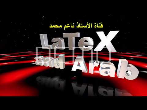 LaTeX and Arab