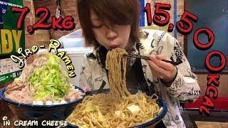 大食い→ 大らーめん全マシマシ麺増しゆで前2kg豚マシkiriレジェンドを二郎野猿街道店2をたべた。Eating Extra Giant ramen