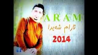 ~*~*~*~* * { أجمل أغنية أحلى أغنية عربي و كردي أرام شيدا ! أجمل موسيقا } * *~*~*~*~
