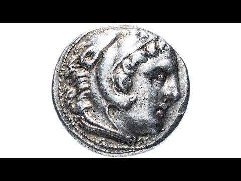 Греция, Македонское царство, Александр III Великий, 317-305 годы до Р.Х., тетрадрахма.