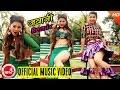 Download New Nepali Lok Dohori | Pare Ma Ta Danga Jawani Remix - Muna Thapa  & Purushottam Satyal | Ft.Rina MP3 song and Music Video