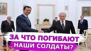 Сгоревшие в Сирии российские военные. Несостыковки в количестве погибших. Leon Kremer #6