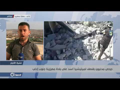 مقتل رجل وامرأة بغارات روسية على محيط بلدة تفتناز بإدلب  - 19:53-2019 / 10 / 19