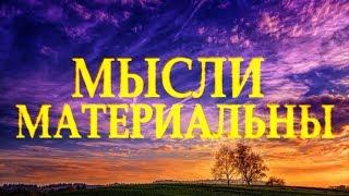 """Очень добрый стих """"Не планируй неудачу"""" Валентина Лескова Читает Леонид Юдин"""