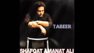 Mitwa shafqat amant ali