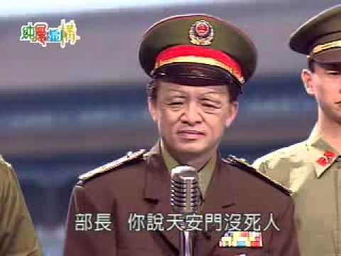 禁片-中华人民共和国国防部记者招待会
