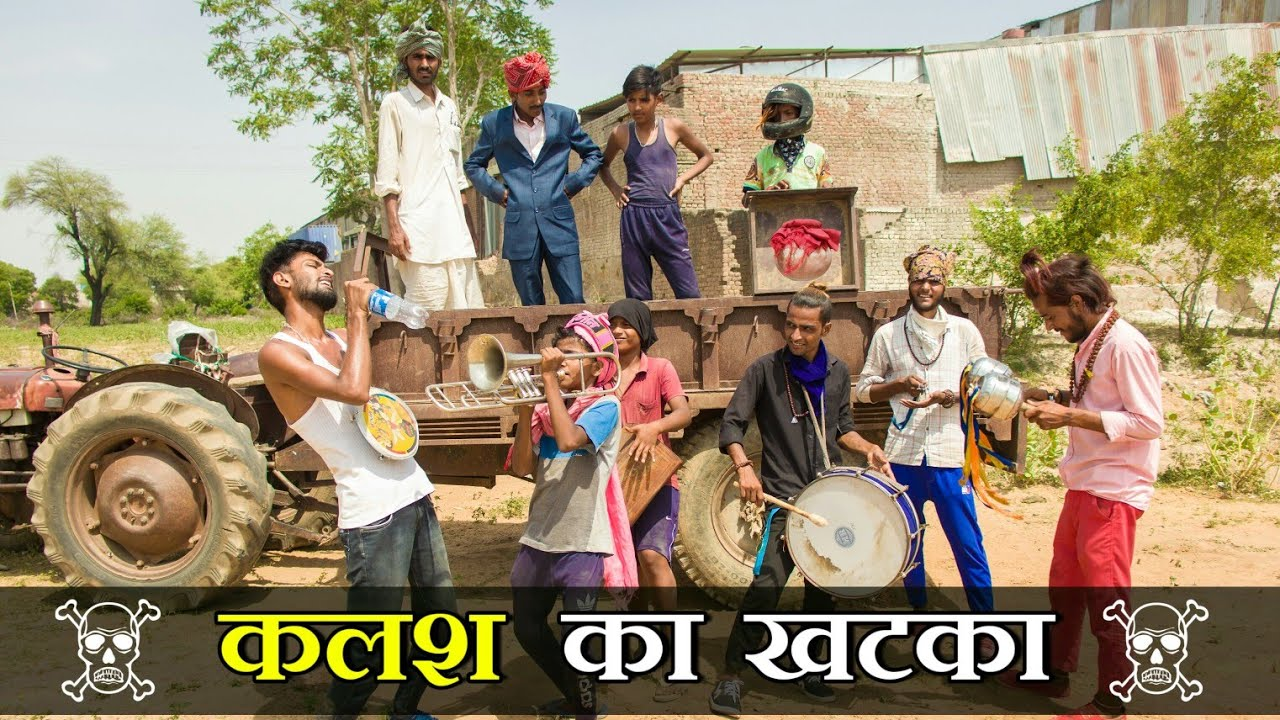 जादुई कलश Part-11 ।। A Rajasthani Short Comedy ।। Marwadi Masti