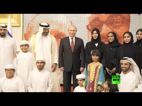 شاهد كيف غادر الرئيس الروسي فلاديمير بوتين الإمارات..  - نشر قبل 9 ساعة