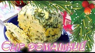 ФИТНЕС РЕЦЕПТЫ ✸ Домашний сыр с чесноком и зеленью