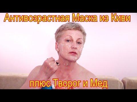 Обзор на маски для лица Natura Siberica