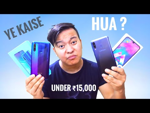 smartphone-under-₹15,000-ki-ye-jung-kon-jitega