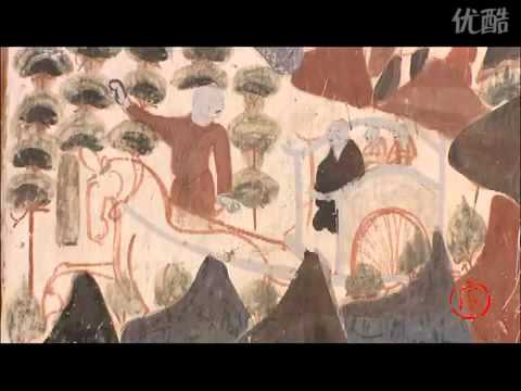 Dunhuang: Mogao Cave 428 (敦煌: 莫高窟 428)