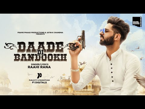 New Punjabi Song 2020 | Daade Di Bandookh - Raahi Rana | KP Music | Latest Punjabi Song 2020