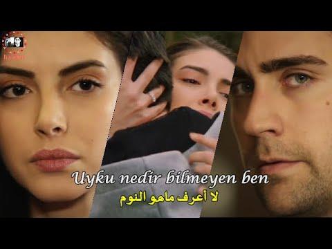 - Hazan & Yağız  - || ياغيز و هازان ||- Toygar Işıklı Korkuyorum- خائف مترجمة للعربية