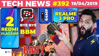 Realme 3 Pro 64MP Camera, 2 Redmi Flagships Confirmed, Apple Daisy Robot,GPlay Removed PUBG?-TTN#392