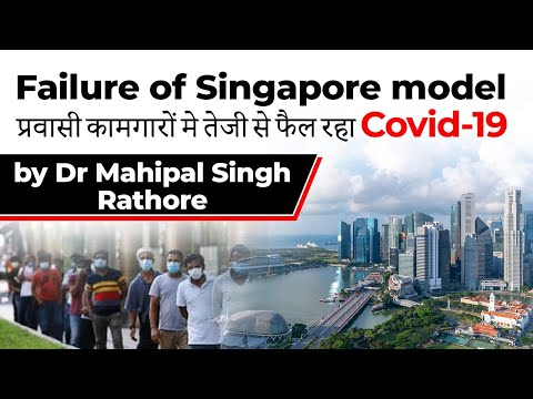 Singapore's response to control Covid 19 pandemic failed, Coronavirus case surges in foreign workers