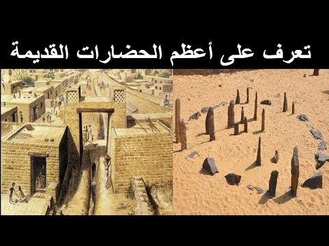 اثار غامضة كوبيك تيبي الجزء الاول | الحضارات القديمة
