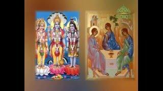 Уроки православия. Святая Троица. Ключевые темы церковной догматики. Урок 11. 20 апреля 2016
