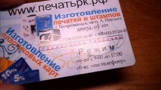 Пластиковые карты. Узор №21(, 2014-04-14T10:39:50.000Z)