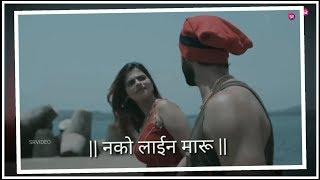 Maza rubab hay anmol status | इश्काची नौका ||Marathi song status