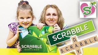 SCRABBLE настольная игра Будинок Іграшок РАЗВИВАЕМ ЛОГИКУ и МОЗГИ SCRABBLE KIDS BOARD GAME 2018